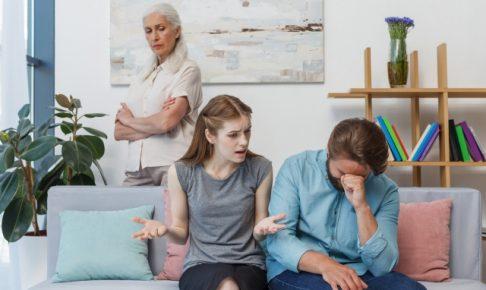 家事のトラブル