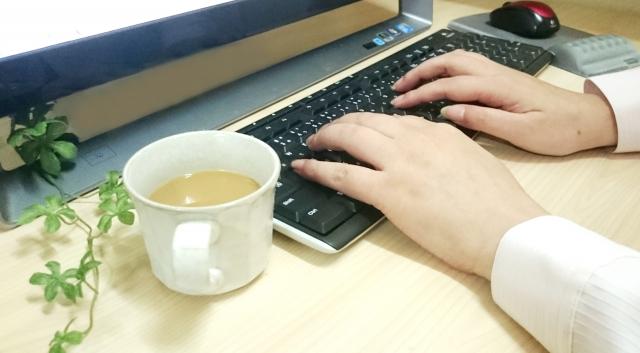 webサービスを探索
