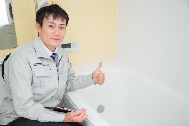 浴室クリーニング業者